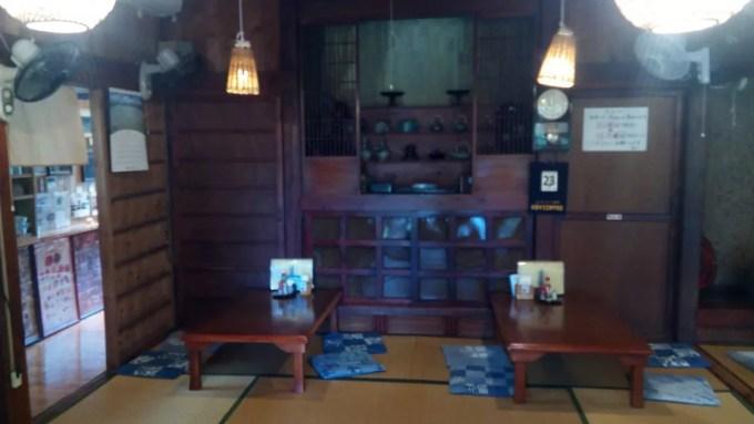 Inside photo of Makabe Chinaa 1
