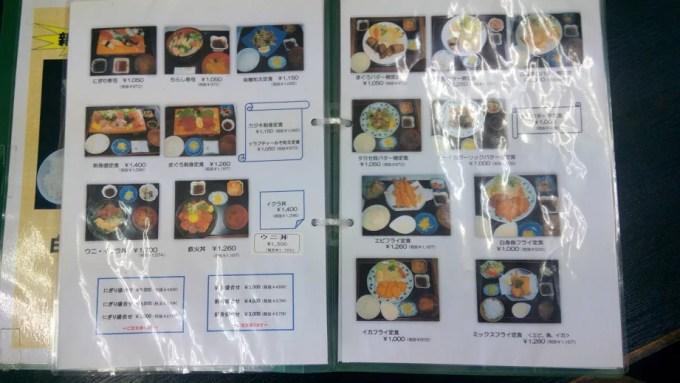 the menu of Seafood Engan 2