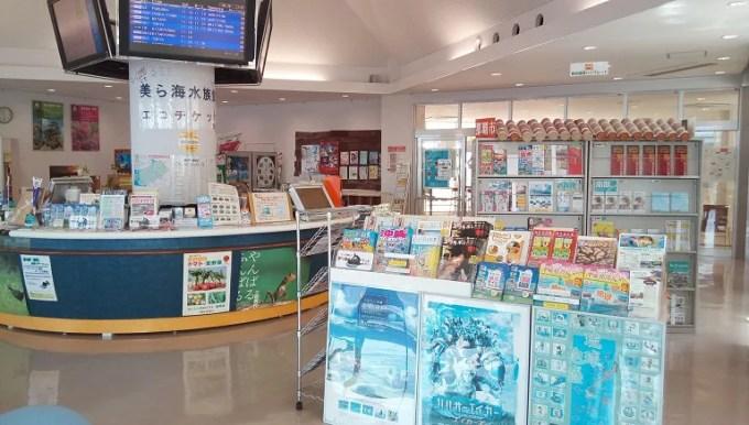 道の駅豊崎情報ステーション館内の写真