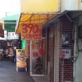 牧志公設市場近くにある390円の激安沖縄そばの店、牧志そば