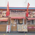 けんぱーのすばやーの沖縄そばは透き通った透明スープで完成度が高い