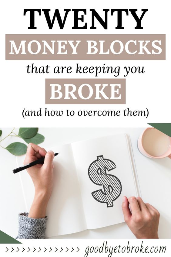 If you know what you should be doing with your money but can't seem to follow through, it's time to take a look at your money mindset. Here's how to identify and work through your money blocks so you can stop living paycheck to paycheck and start getting the results you want!