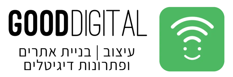 Good Digital Logo
