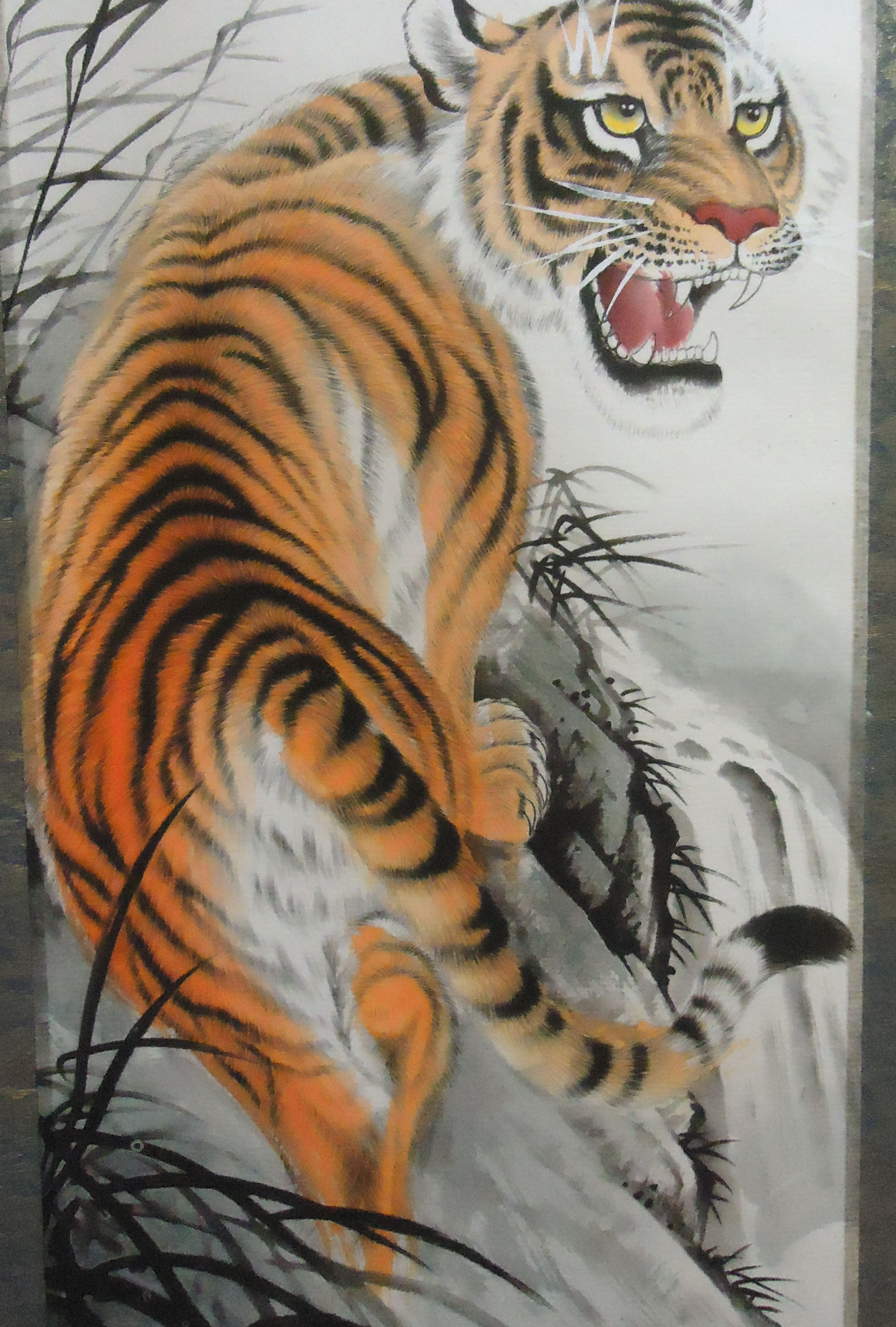 Chinese Style Tiger Drawing Image Free Stock Photo
