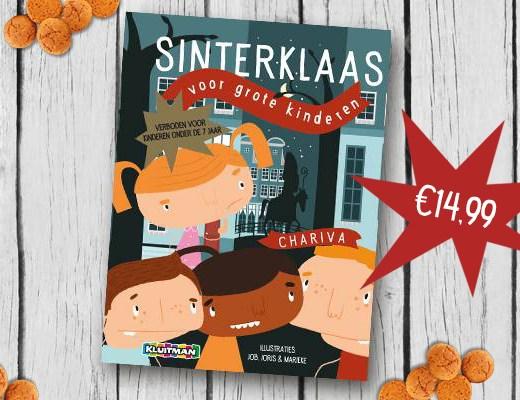 sinterklaas-voor-grote-kinderen- GoodGirlsCompany-Hoe vertel je oudere kinderen dat Sinterklaas niet bestaat