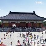 Temple of Heaven, Beijing, China, Asia, Travel, Travel blog, expert, blogger, traveler, solo travel, female, tips, vacation, trip, destination