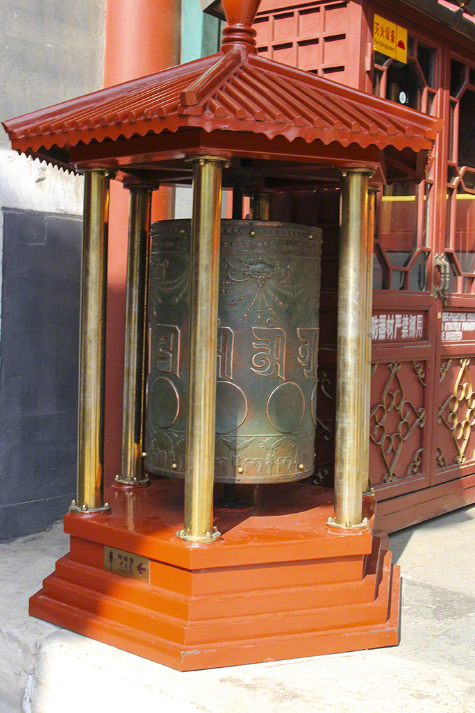 Prayer wheel at Yonge temple in Beijing