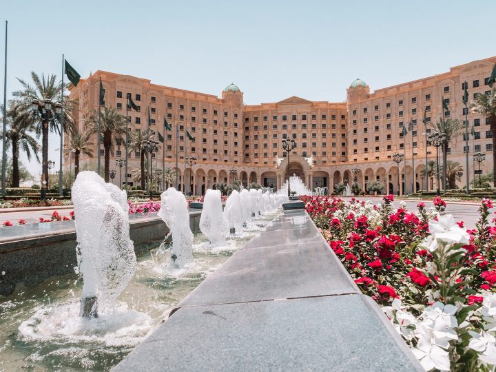 The driveway fountains and flowers of Ritz Carlton in Riyadh