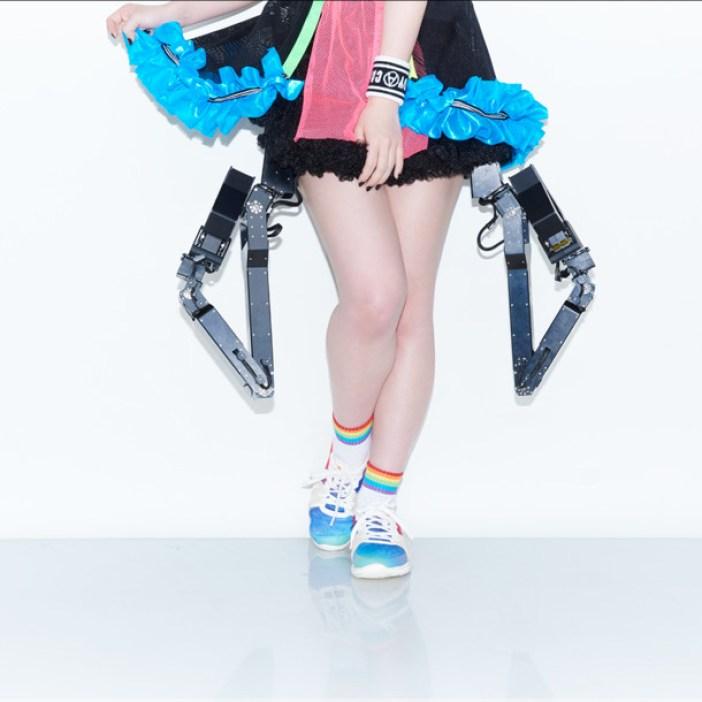 arm skirt