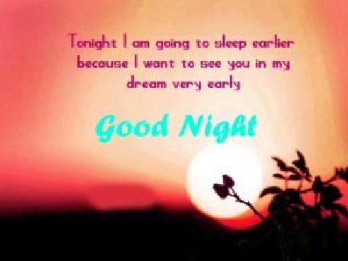 Romantic Good Night - scoailly keeda