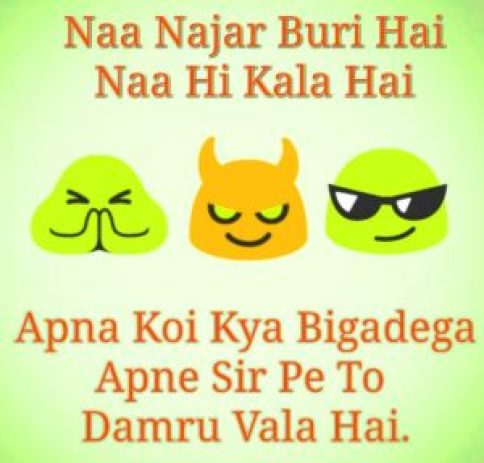 Hindi Quotes Whatsaap DP Pictures Download