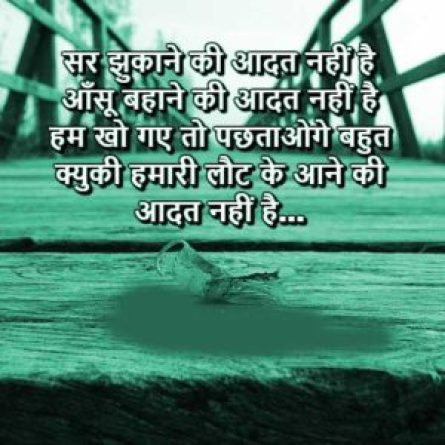 best Quotes Whatsapp DPImages