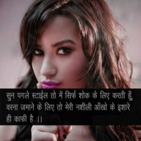 Best Attitude Whatsaap DP Images Photo Download