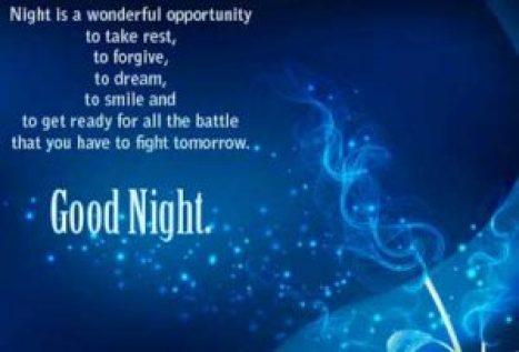 veryverygoodnight - scoailly keeda