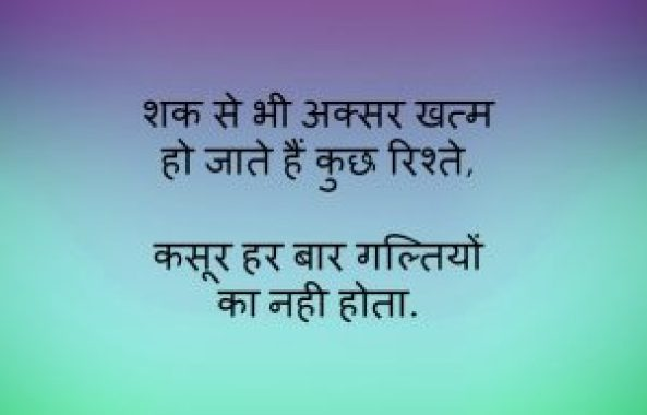 Hindi Life Whatsapp Profile DP Images Photo Pictures Download