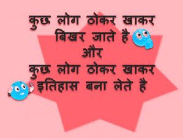 Life Whatsapp Profile DP Images Wallpaper Download