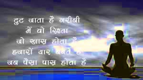Latest Hindi Life Whatsapp Profile DP Images Pics Download