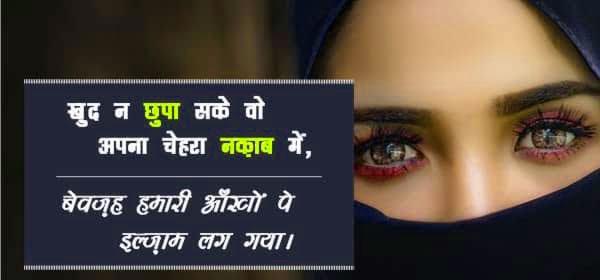 Best Free Hindi DP Images Pics Download