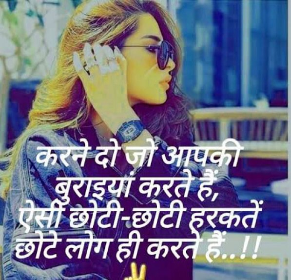 Free Hindi DP Images Wallpaper Download