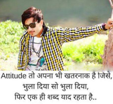 Hindi Royal Attitude Status Whatsapp DP Images pictures hd download