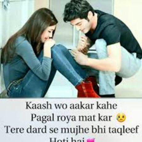 Hindi Royal Attitude Status Whatsapp DP Images pics pictures download