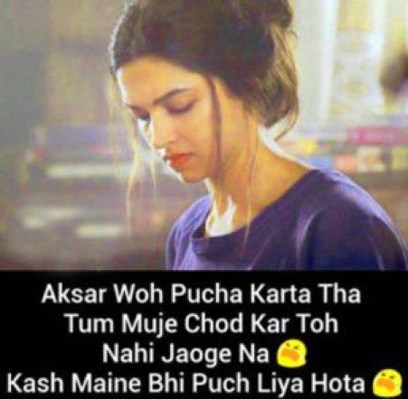Hindi Royal Attitude Status Whatsapp DP Images pics pictures free hd