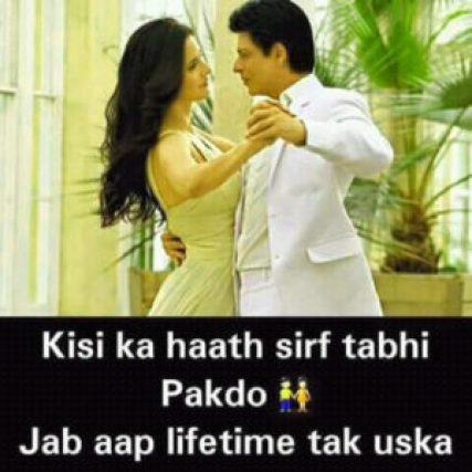 Hindi Royal Attitude Status Whatsapp DP Images photo wallpaper download
