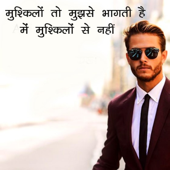 Royal Attitude Whatsapp Dp 1