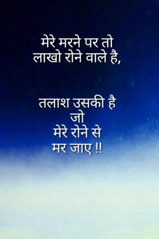 life quotes in hindi images 10
