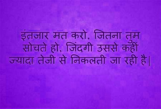 life quotes in hindi images 16