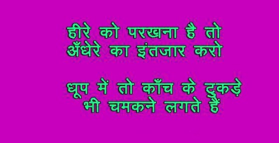 life quotes in hindi images 21