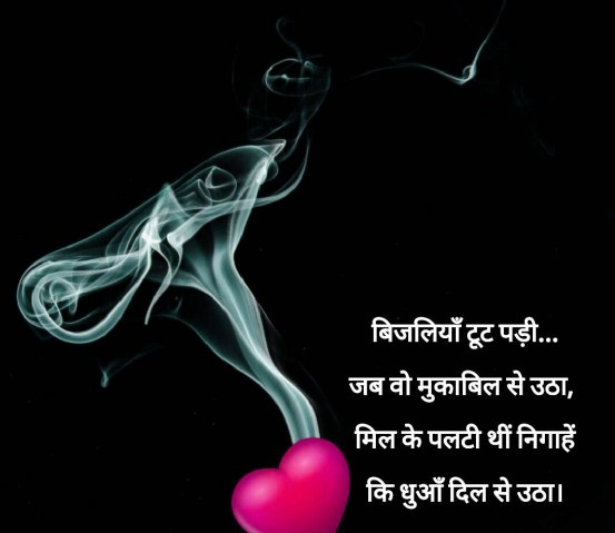 Hindi Good Thought Whatsapp DP Images Pics pictures Free Download