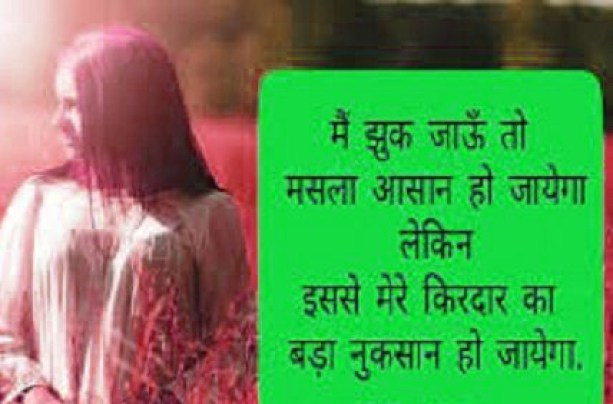 Hindi Sad Whatsapp DP Profile images Download 102