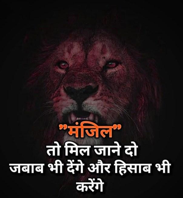 Hindi Sad Whatsapp DP Profile images Download 105