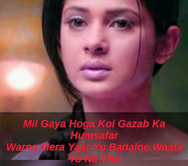Hindi Sad Whatsapp DP Profile images Download 106
