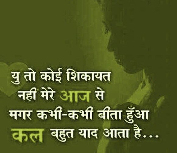 Hindi Sad Whatsapp DP Profile images Download 21