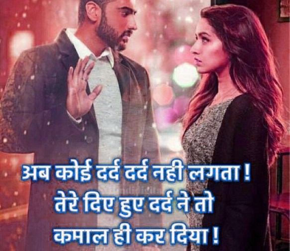 Hindi Sad Whatsapp DP Profile images Download 25