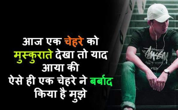 Hindi Sad Whatsapp DP Profile images Download 28
