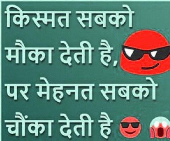 Hindi Sad Whatsapp DP Profile images Download 30