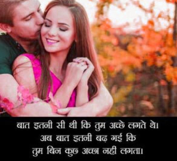 Hindi Sad Whatsapp DP Profile images Download 35