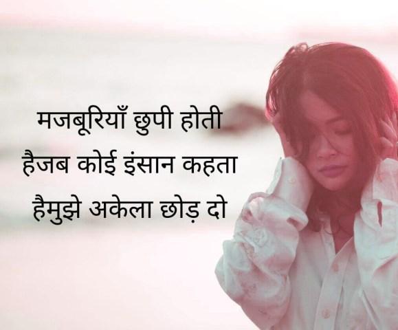 Hindi Sad Whatsapp DP Profile images Download 38