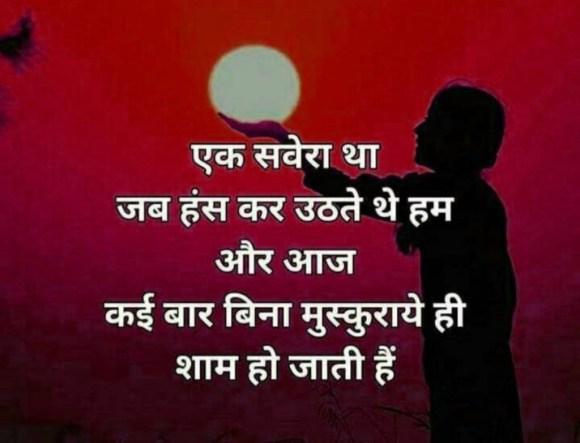Hindi Sad Whatsapp DP Profile images Download 39