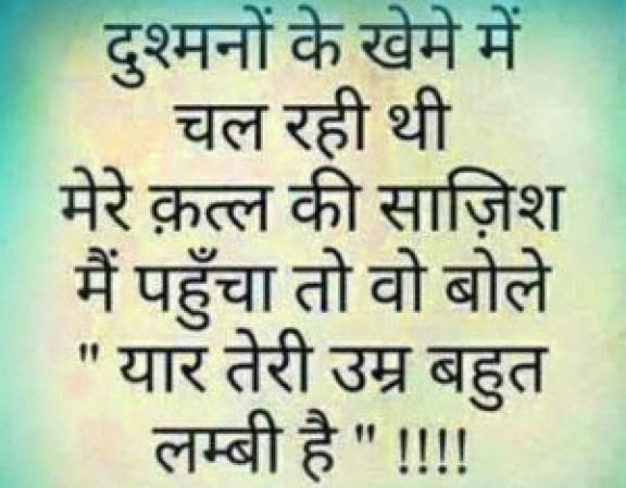 Hindi Sad Whatsapp DP Profile images Download 49