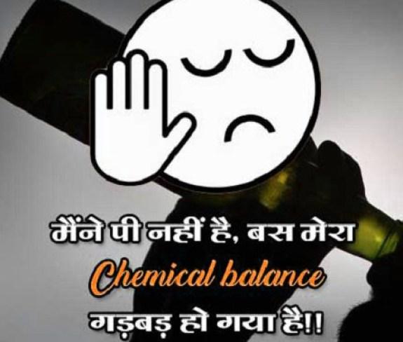 Hindi Sad Whatsapp DP Profile images Download 50