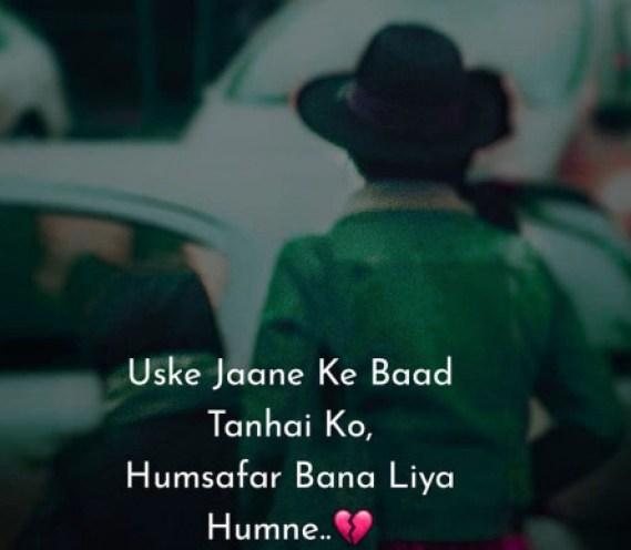 Hindi Sad Whatsapp DP Profile images Download 53