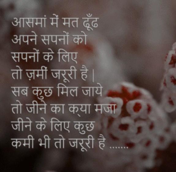 Hindi Sad Whatsapp DP Profile images Download 57