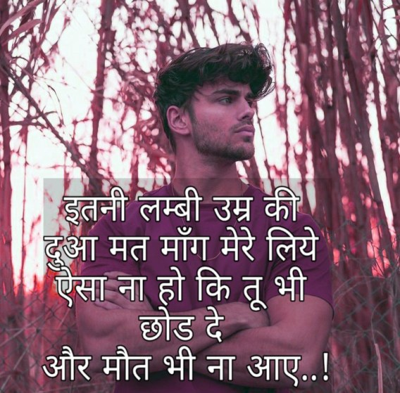 Hindi Sad Whatsapp DP Profile images Download 59