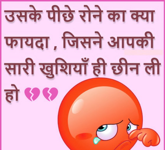 Hindi Sad Whatsapp DP Profile images Download 61