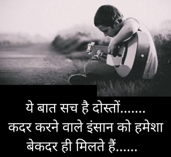 Hindi Sad Whatsapp DP Profile images Download 62