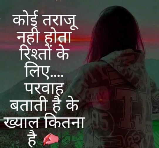 Hindi Sad Whatsapp DP Profile images Download 66